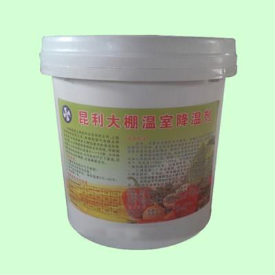 昆利温室降温剂