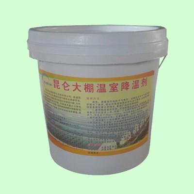 昆仑温室降温剂