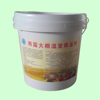蔬菜大棚降温剂